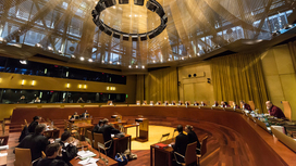 The European Court of Justice. Opens page: The Court of Justice of the European Union