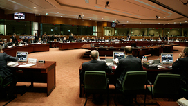 Council room of the European Union Opens page: The Employment, Social Policy, Health and Consumer Affairs Council of the European Union (EPSCO)