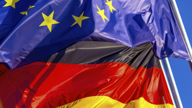 Flags of Germany and the European Union Opens page: Information on the EGF