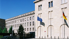 Exterior view of the Federal Ministry of Labour and Social Affairs in Berlin Opens page: Point of contact